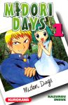 Midori Days (manga) volume / tome 1