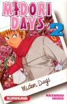 Midori Days (manga) volume / tome 2