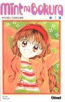 Mint Na Bokura (manga) volume / tome 1