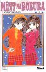 Mint Na Bokura (manga) volume / tome 2