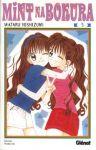 Mint Na Bokura (manga) volume / tome 3