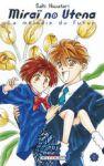 Mirai no Utena - La Mélodie du Futur (manga) volume / tome 2