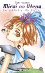 Mirai no Utena - La Mélodie du Futur (manga) volume / tome 7