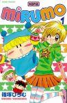 Mirumo (manga) volume / tome 1