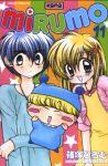 Mirumo (manga) volume / tome 11