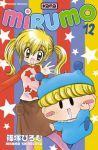 Mirumo (manga) volume / tome 12