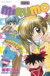 Mirumo (manga) volume / tome 3