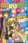 Mirumo (manga) volume / tome 9