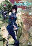 Mobile Suit Gundam - Ecole du ciel (manga) volume / tome 5