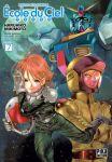 Mobile Suit Gundam - Ecole du ciel (manga) volume / tome 7