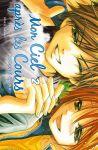 Mon Ciel Après Les Cours (manga) volume / tome 2