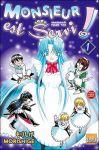 Monsieur est Servi ! (manga) volume / tome 1