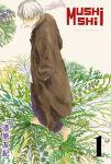 Mushishi (manga) volume / tome 1