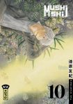 Mushishi (manga) volume / tome 10