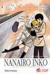 Nanairo Inko #5