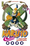 Naruto (manga) volume / tome 17
