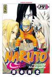 Naruto (manga) volume / tome 19