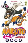 Naruto (manga) volume / tome 23