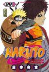 Naruto (manga) volume / tome 29