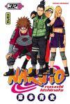 Naruto (manga) volume / tome 32