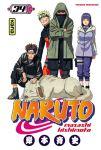 Naruto (manga) volume / tome 34