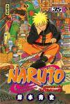 Naruto (manga) volume / tome 35