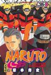 Naruto (manga) volume / tome 36