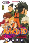Naruto (manga) volume / tome 37