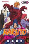 Naruto (manga) volume / tome 39