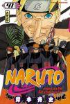 Naruto (manga) volume / tome 41