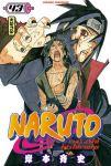 Naruto (manga) volume / tome 43