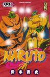 Naruto (manga) volume / tome 44
