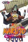 Naruto (manga) volume / tome 50