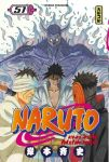 Naruto (manga) volume / tome 51