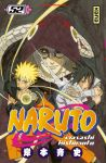 Naruto (manga) volume / tome 52