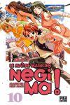 Negi ma! - magister negi magi (manga) volume / tome 10