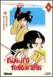 Ni-ji iro Tohgarashi #6