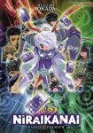 Niraikanai - Pararis Permier (manga) volume / tome 6