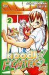 Noodle Fighter (manga) volume / tome 2