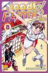 Noodle Fighter (manga) volume / tome 8