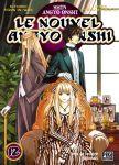 Nouvel Angyo Onshi (Le) (manga) volume / tome 12