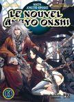 Nouvel Angyo Onshi (Le) (manga) volume / tome 13