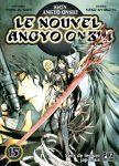 Nouvel Angyo Onshi (Le) (manga) volume / tome 15