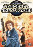 Nouvel Angyo Onshi (Le) (manga) volume / tome 4