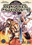 Nouvel Angyo Onshi (Le) (manga) volume / tome 5