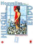 Nouvelles d'Hiroki Endo (manga) volume / tome 1