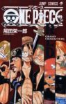 One piece (manga) volume / tome 1