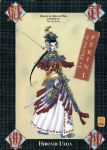 Opéra de Pékin (manga) volume / tome 1