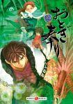 Otogi Matsuri (manga) volume / tome 4