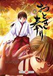 Otogi Matsuri (manga) volume / tome 5